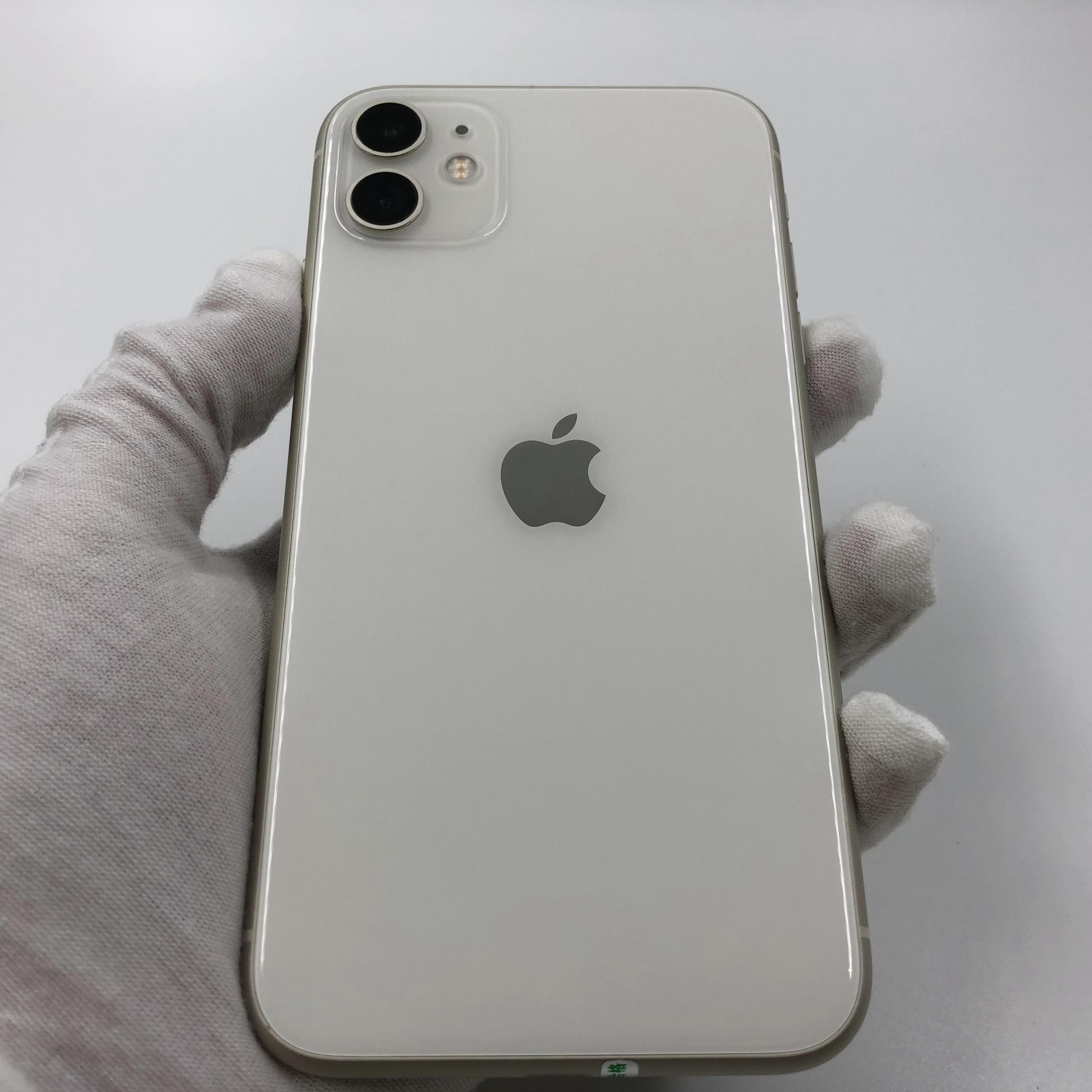 苹果【iPhone 11】4G全网通 白色 64G 国行 95新 真机实拍官保2022-01-23