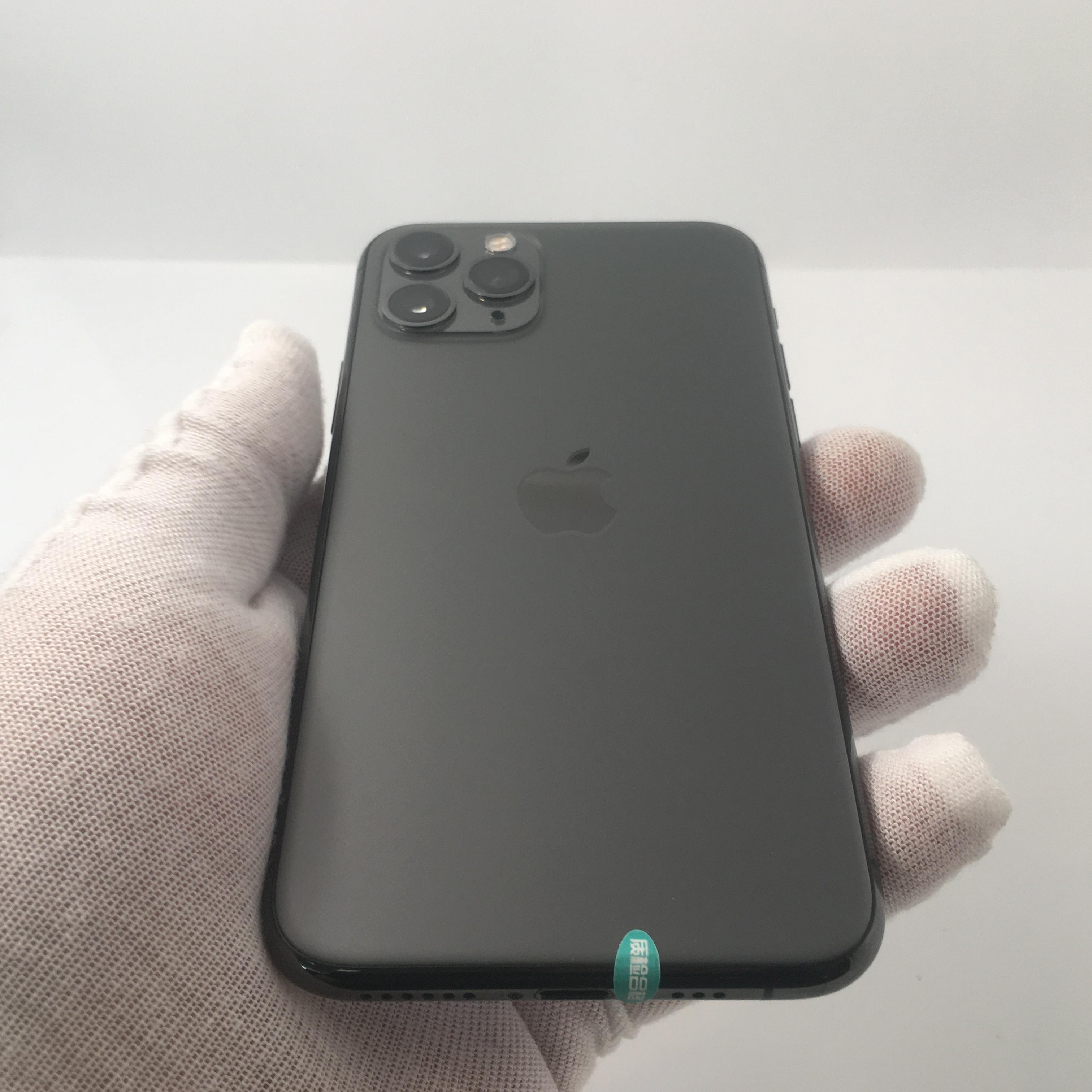 苹果【iPhone 11 Pro】99新