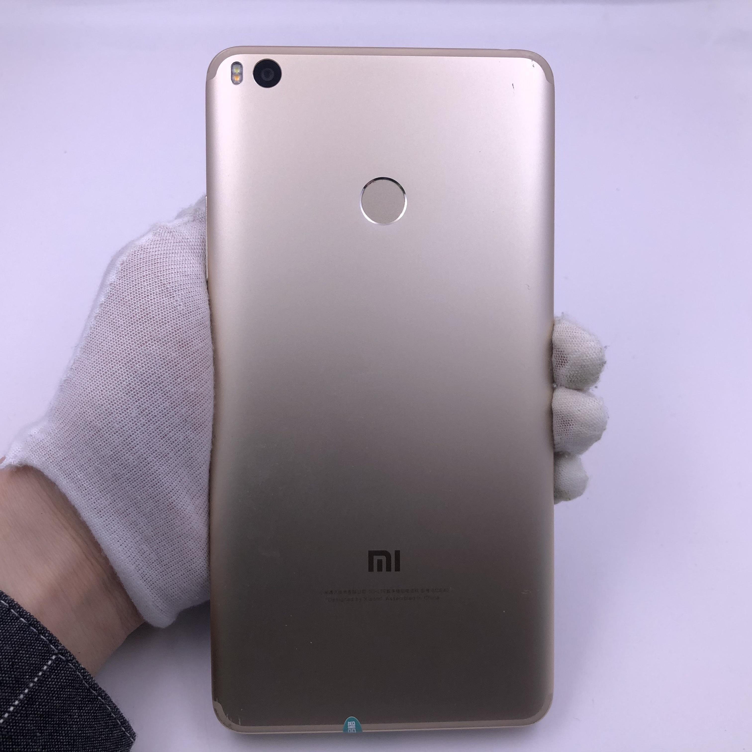 小米【小米 Max 2】4G全网通 金色 64G 国行 9成新