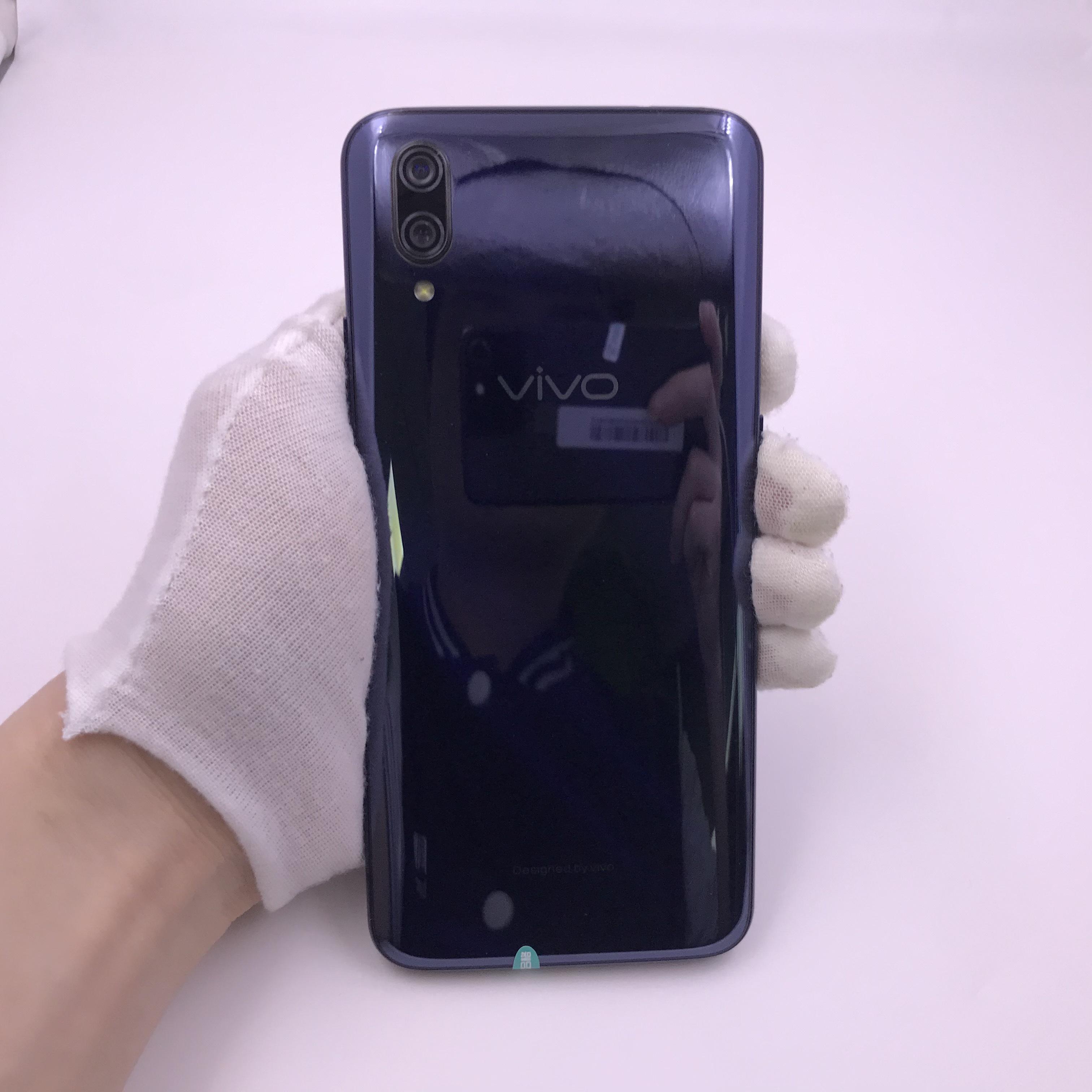 vivo【X23】4G全网通 蓝色 8G/128G 国行 8成新