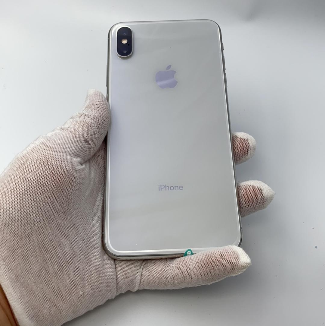 苹果【iPhone Xs Max】4G全网通 银色 256G 国行 95新