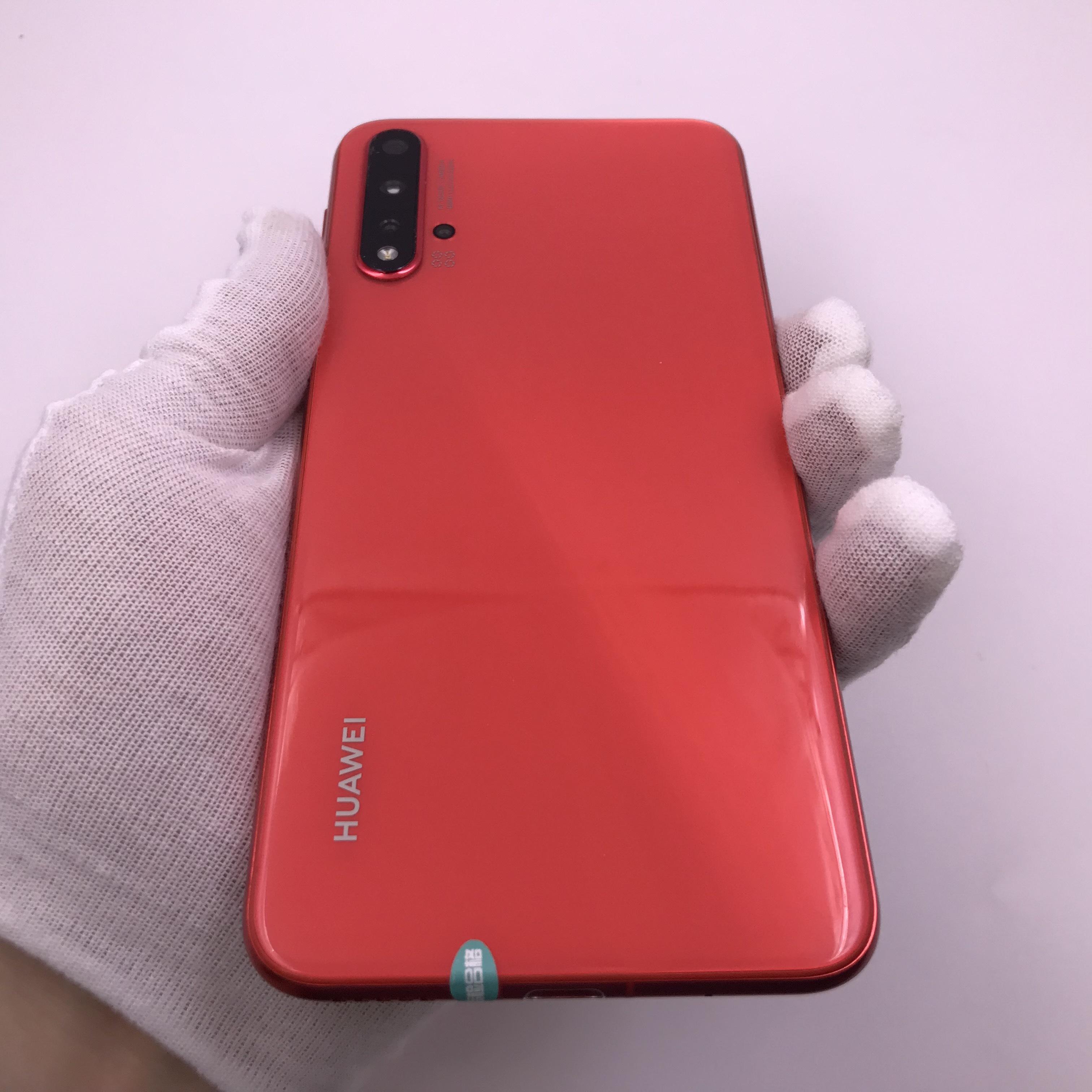 华为【nova 5 Pro】4G全网通 橙色 8G/128G 国行 8成新