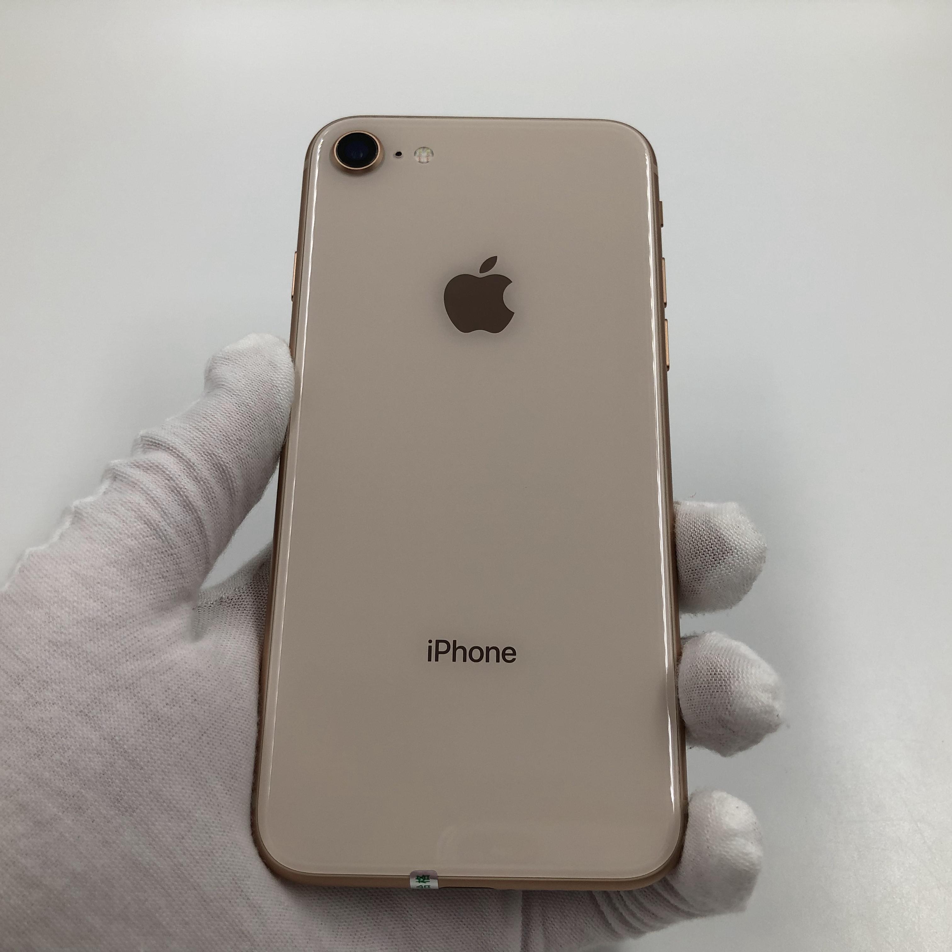 苹果【iPhone 8】4G全网通 金色 64G 国行 8成新 真机实拍