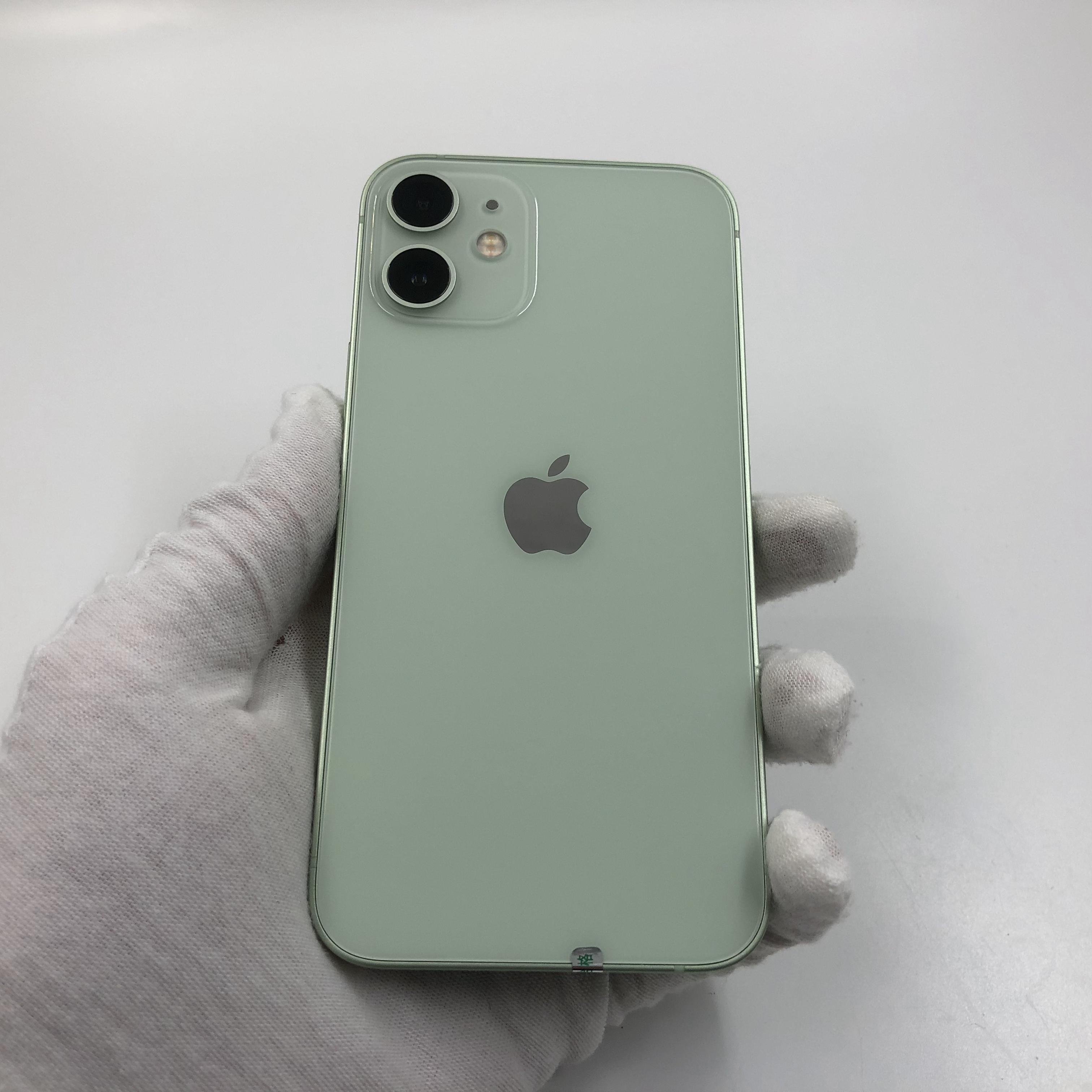 苹果【iPhone 12 mini】5G全网通 绿色 64G 国行 95新 真机实拍官保2022-03-09