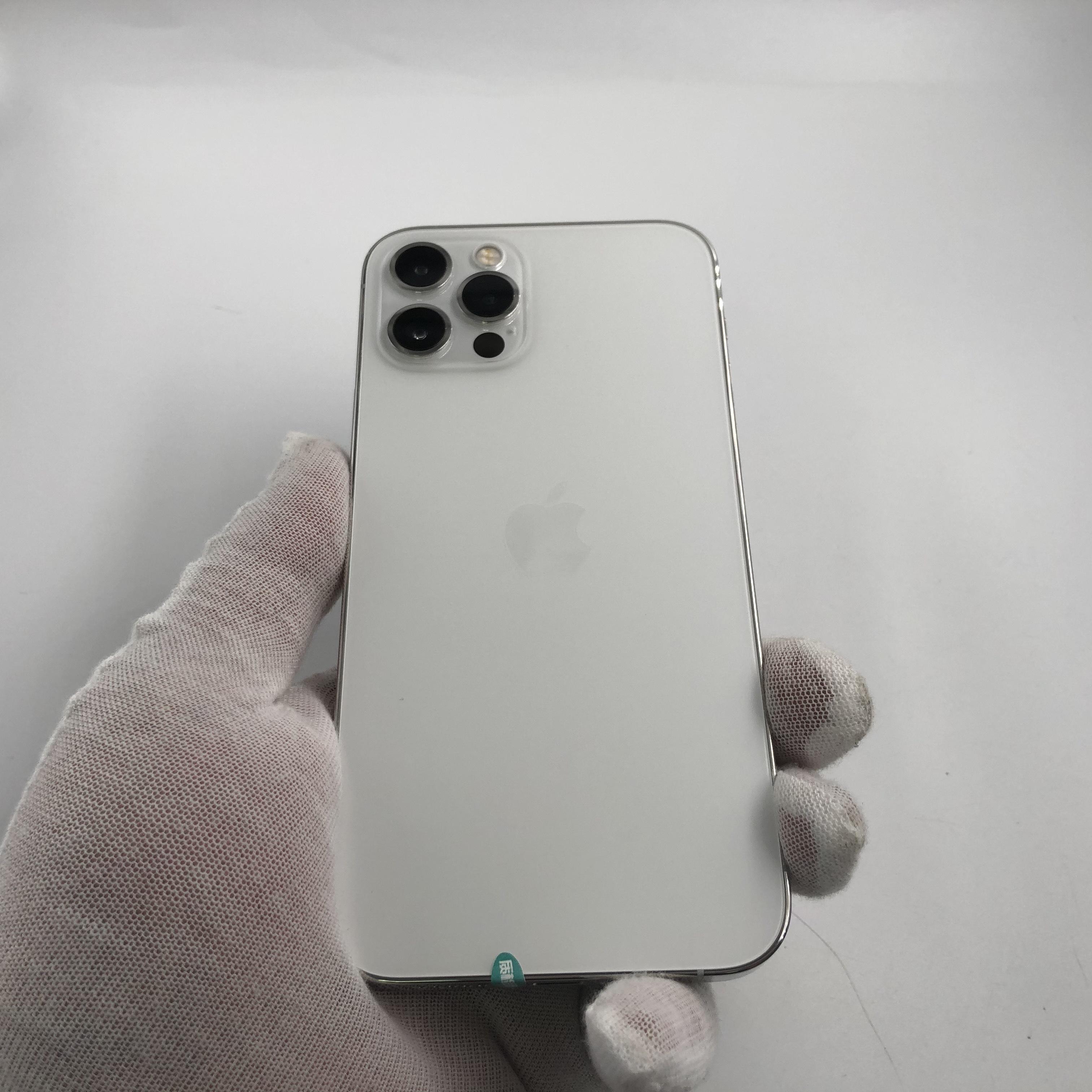 苹果【iPhone 12 Pro】5G全网通 银色 256G 国行 95新
