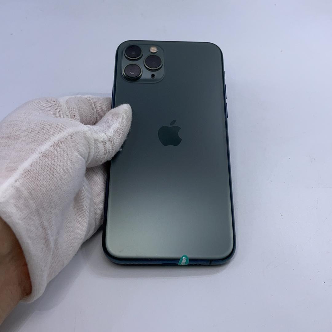 苹果【iPhone 11 Pro】95新