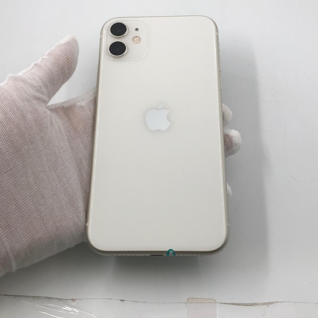 苹果【iPhone 11】全网通 白色 256G 国行 99新