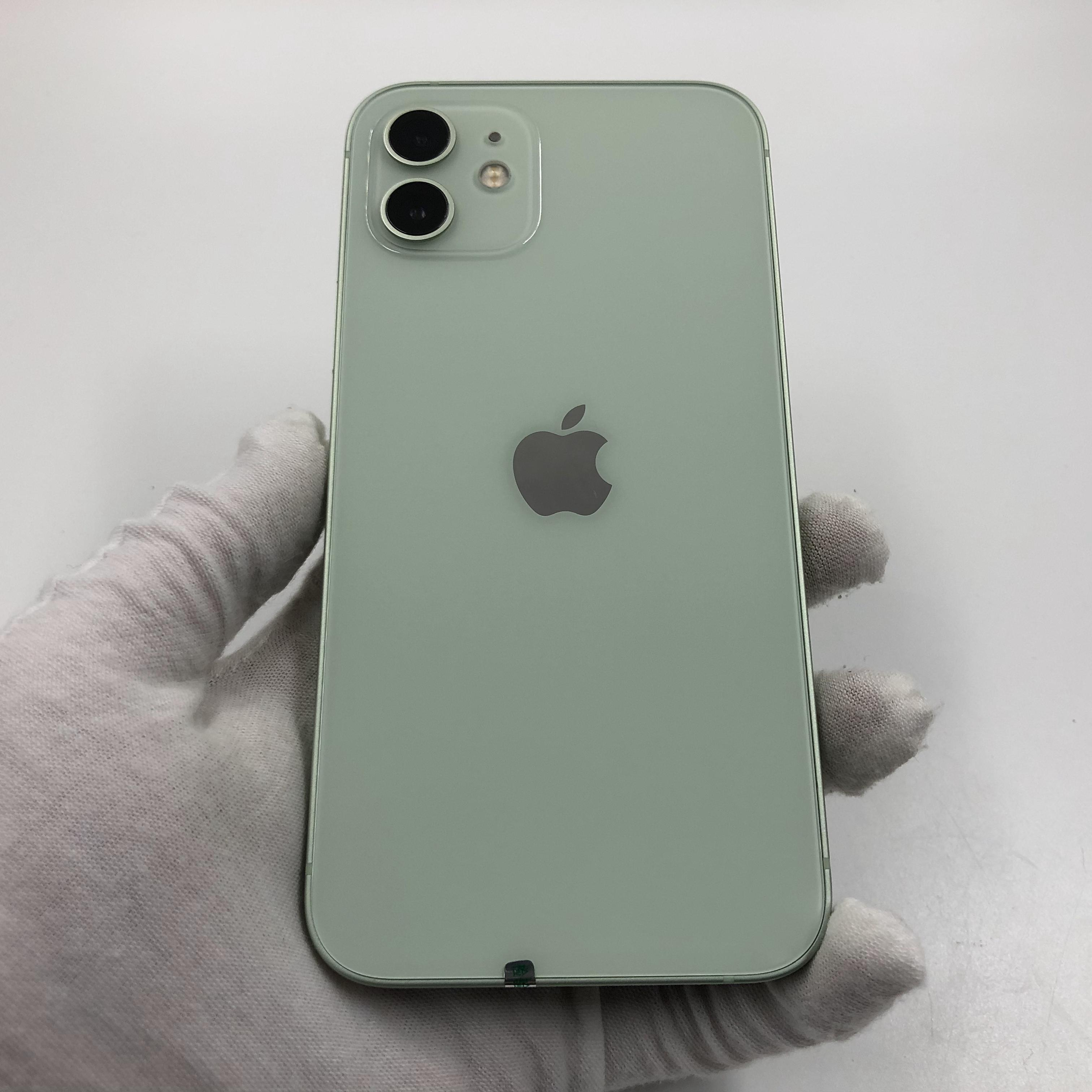 苹果【iPhone 12】5G全网通 绿色 256G 国行 95新 真机实拍官保2022-01-14