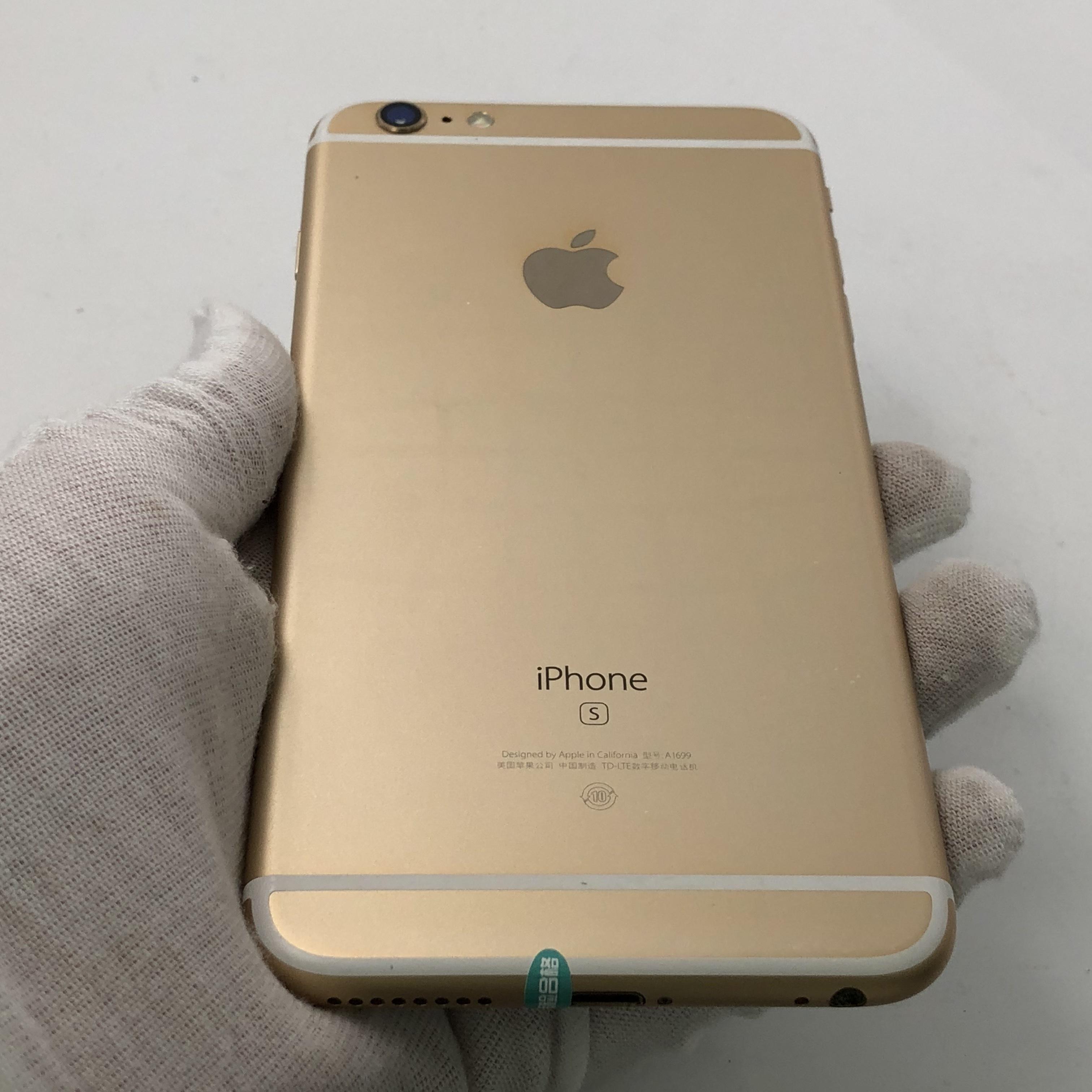 苹果【iPhone 6s Plus】全网通 金色 32G 国行 95新