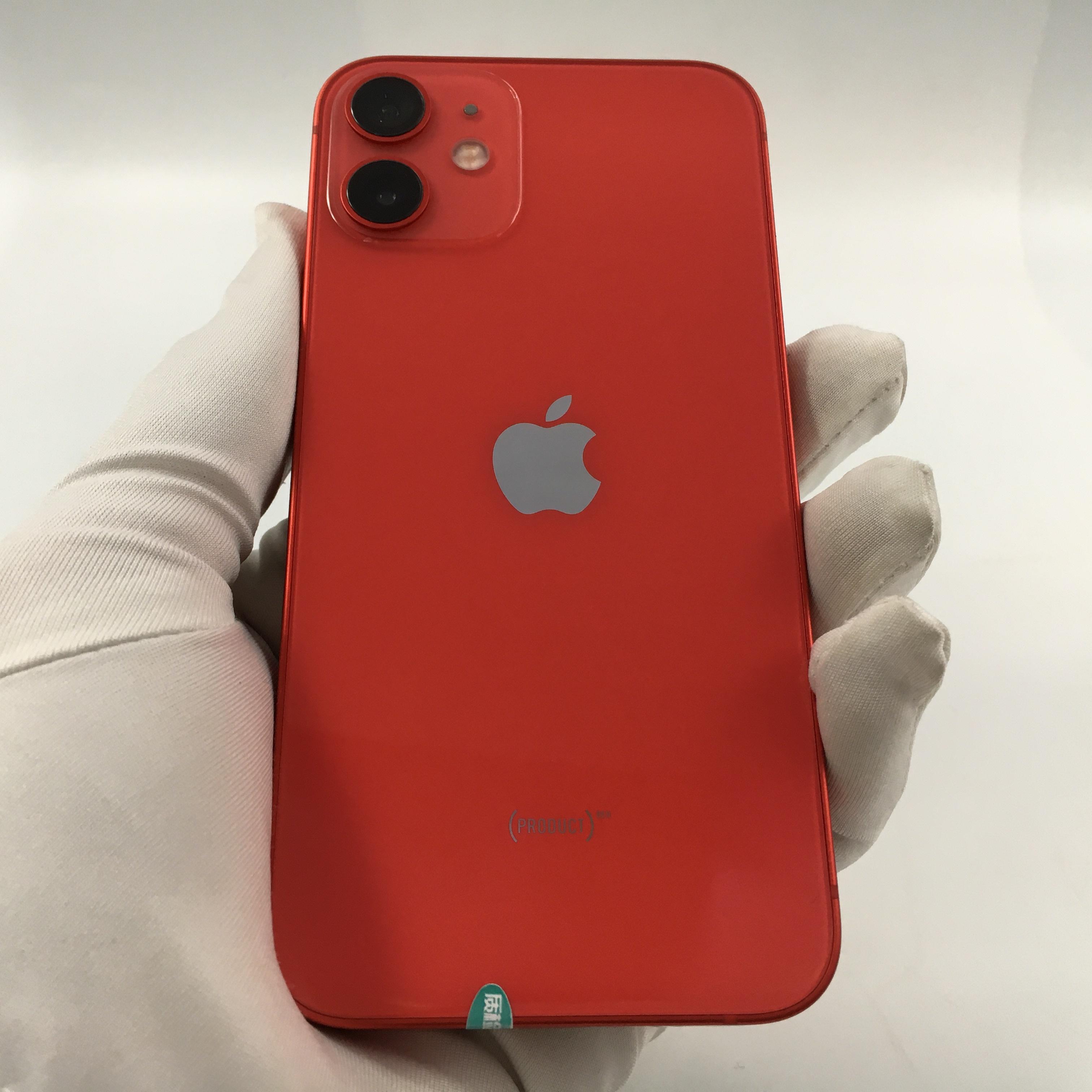 苹果【iPhone 12 mini】5G全网通 红色 256G 国行 95新
