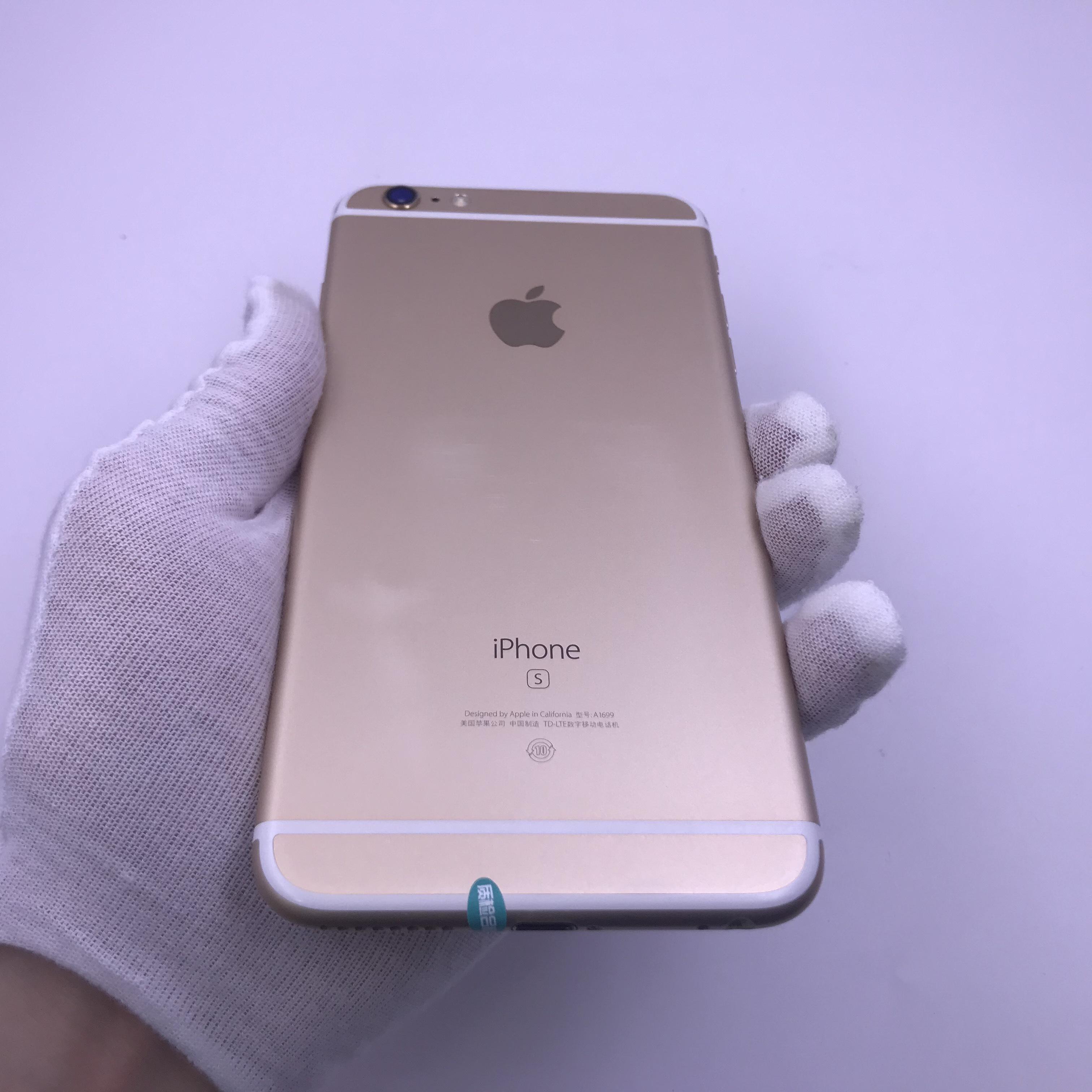 苹果【iPhone 6s Plus】4G全网通 金色 128G 国行 7成新